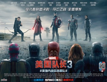 civilwar-internationalbanner-teamcap